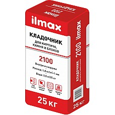 Кладочник Илмакс 2100