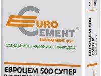 Евроцемент М500 без добавок