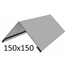 Конек оцинкованный 150х150