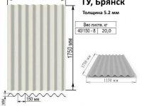 Шифер 5.2 мм Брянск