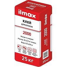 Клей для блоков Илмакс 2000