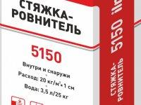 Стяжка-ровнитель Илмакс 5150